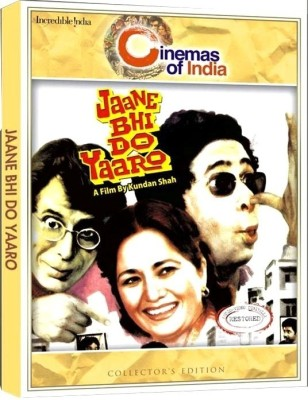Buy Jaane Bhi Do Yaaro (Collector's Edition): Av Media