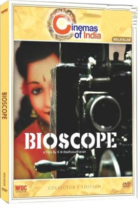 Buy Bioscope - Collector's Edition: Av Media