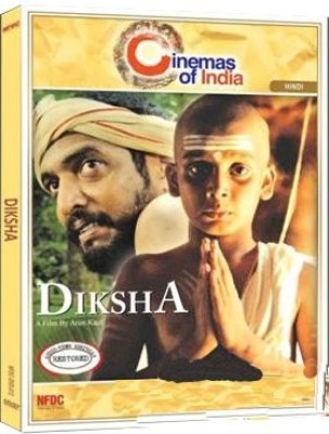 Buy Diksha (Collector's Edition): Av Media