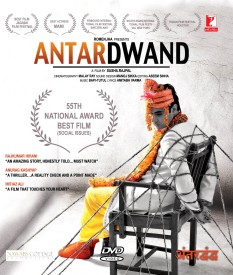 Buy Antardwand: Av Media