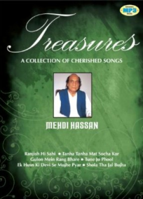 Buy Treasures - Mehdi Hassan: Av Media