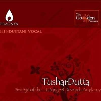 Buy Hindustani Classical Vocal: Av Media