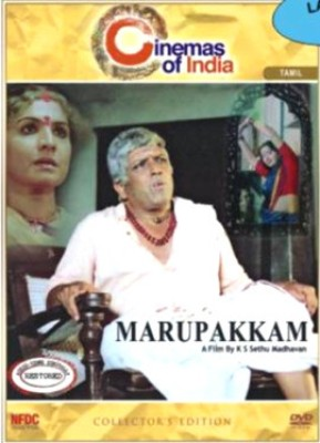 Buy Marupakkam (Collector's Edition): Av Media