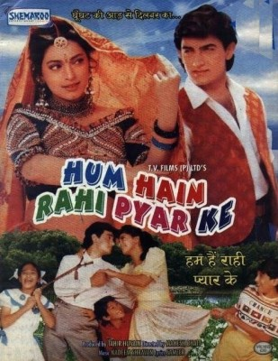 Buy Hum Hain Rahi Pyar Ke: Av Media
