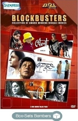Buy Blockbusters Collection - Khela - Kaalpurush - Swapner Din (3 DVD Pack): Av Media