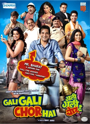 Buy Gali Gali Chor Hai: Av Media