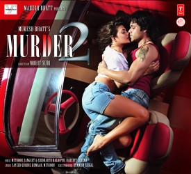 Buy Murder 2: Av Media