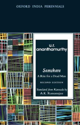 Buy Samskara: A Rite For A Dead Man 2nd Edition: Book