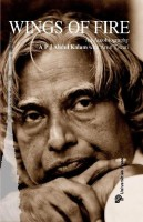 Wings of Fire: An Autobiography (Paperback)