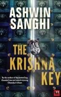 The Krishna Key (Paperback)