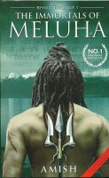 The Immortals of Meluha (Paperback)