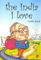 The India i Love 01 Edition (Paperback)